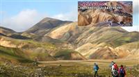 ISLANDE : Remise exceptionnelle sur les treks pour les licenciés FFRandonnée